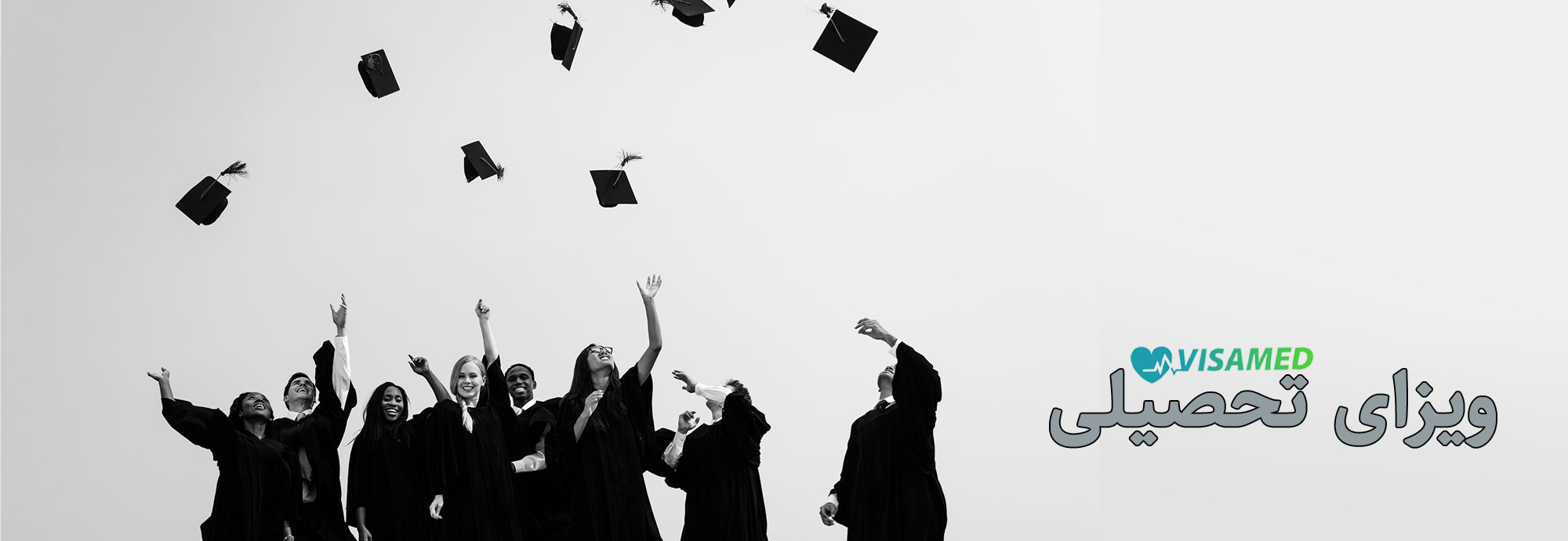 ویزای-تحصیلی---ویزای-دانشگاهی